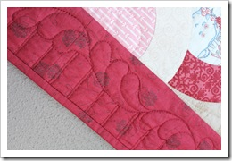 home sweet home quilted border